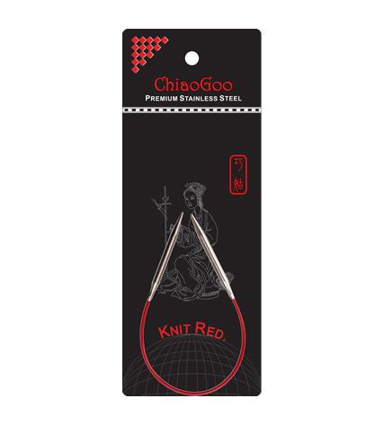 """Agujas fijas circulares Knit Red SS 23"""""""